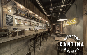 cafe & dining Cantina